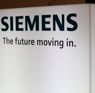 Logo de compañía Siemens
