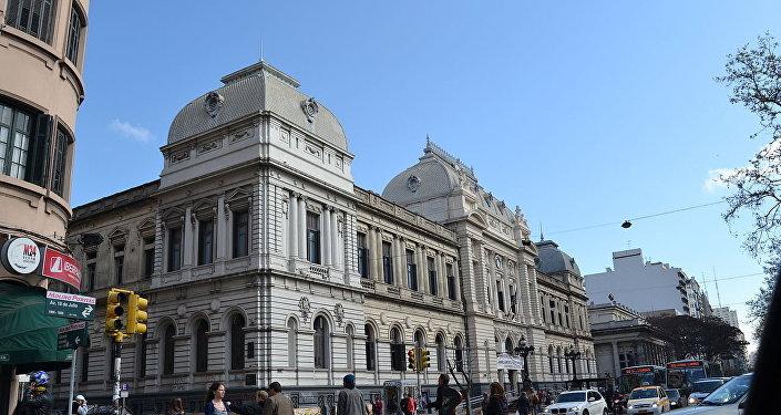 Montevideo, Uruguay (archivo)