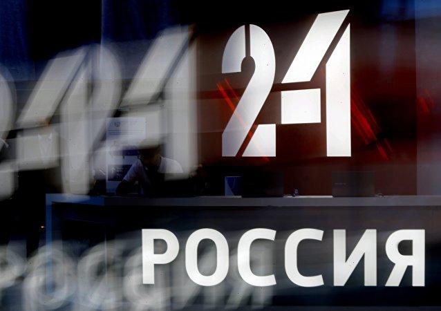 Logo de Rossiya 24