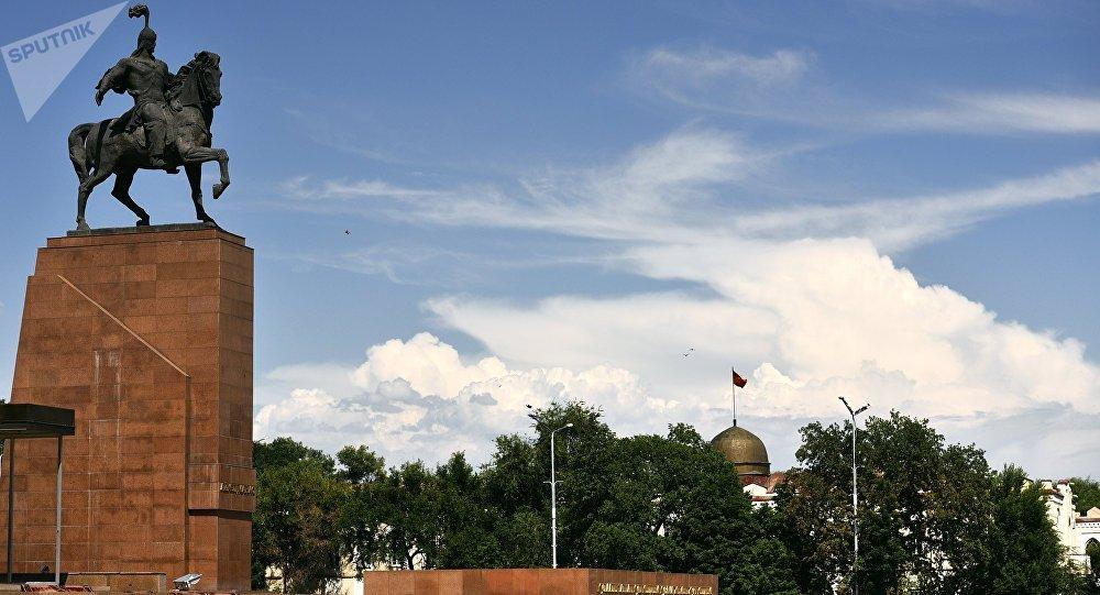 Biskek, Kirguistán