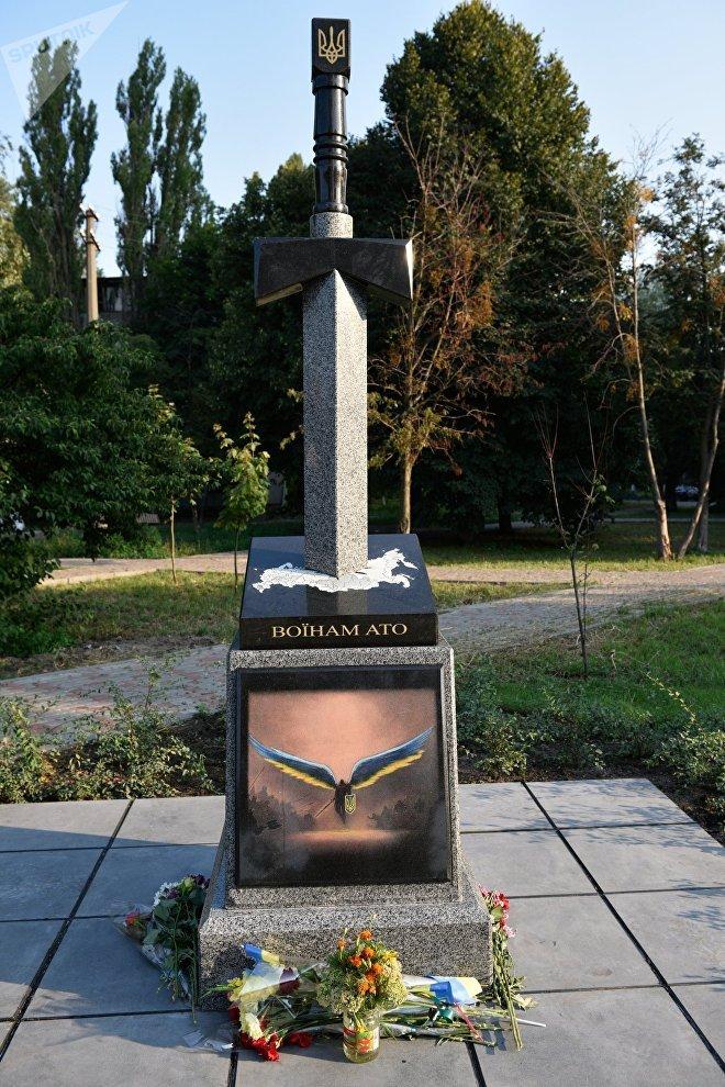 El monumento a los militares ucranianos fallecidos en Donbás