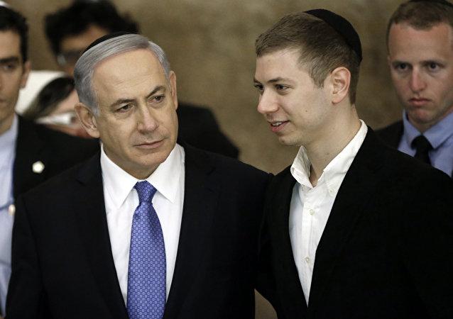 Primer ministro de Israel, Benjamín Netanyahu, con su hijo, Yair Netanyahu