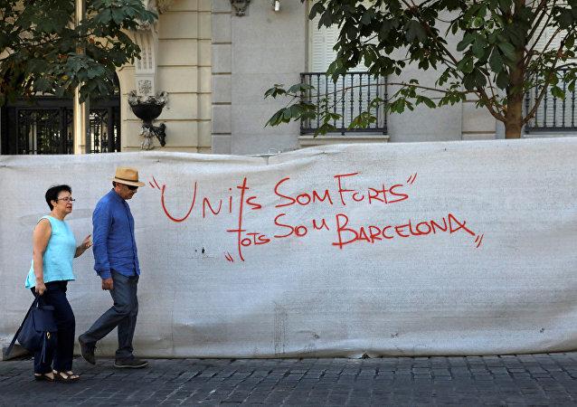 Una pintada en Barcelona que dice 'Unidos somos fuertes, todos somos Barcelona'