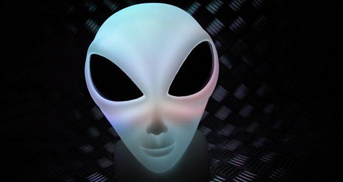 Nasa dará a conocer importante descubrimiento — En Vivo