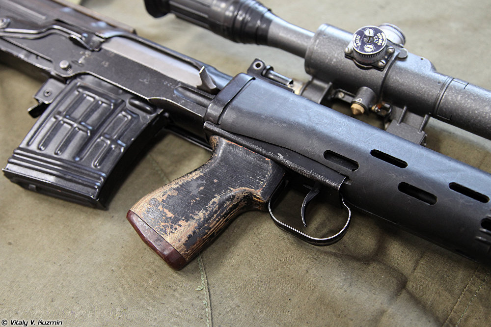 Detalles del Fusil de Francotirador Acortado (SVU)
