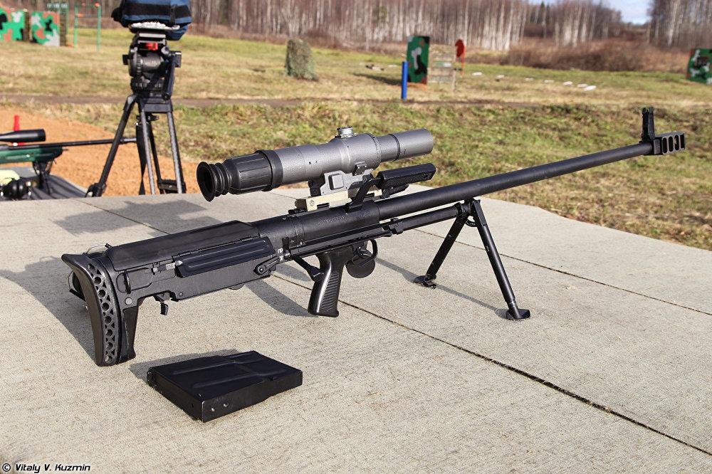 Fusil de Francotirador de Gran Calibre del Ejército (ASVK)