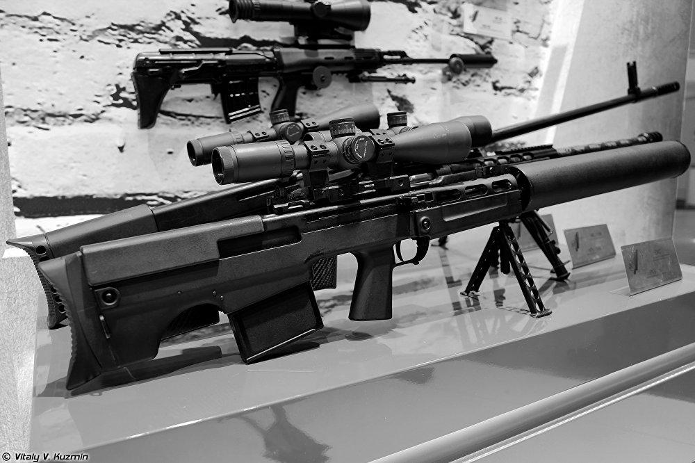 Fusil de Francotirador Especial de Gran Calibre VSSK Vykhlop