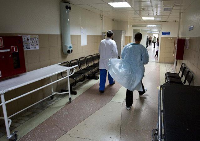 Hospital de la ciudad rusa de Surgut