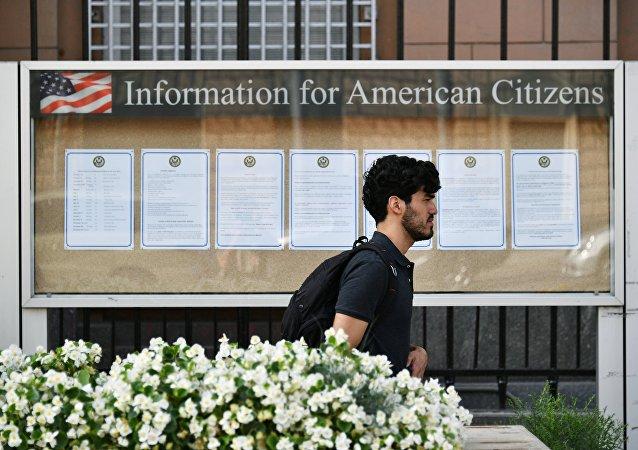 Embajada de EEUU en Moscú