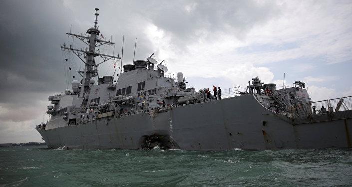 Destructor estadounidense USS John S. McCain