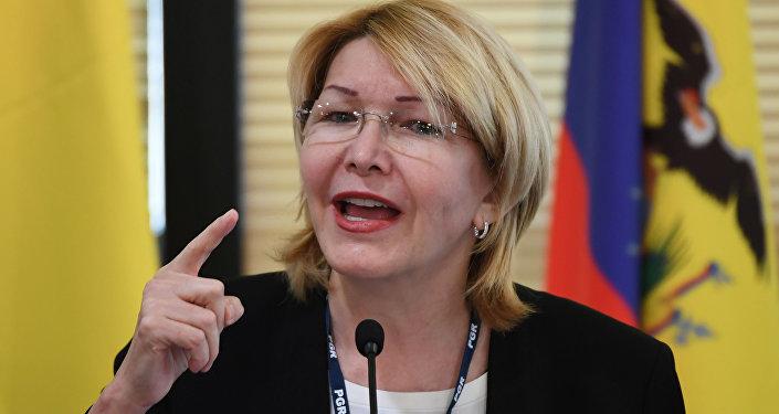 Luisa Ortega, exfiscal venezolana (archivo)