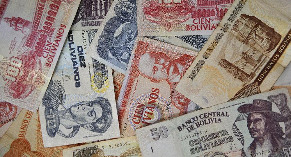 Bolivianos Dinero De Bolivia Imagen Referencial