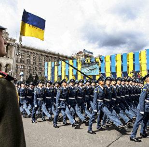 Un desfile militar organizado con motivo del Día de la Independencia de Ucrania