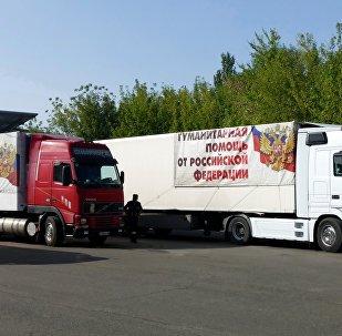 El 68º convoy ruso de ayuda humanitaria llega a Donbás