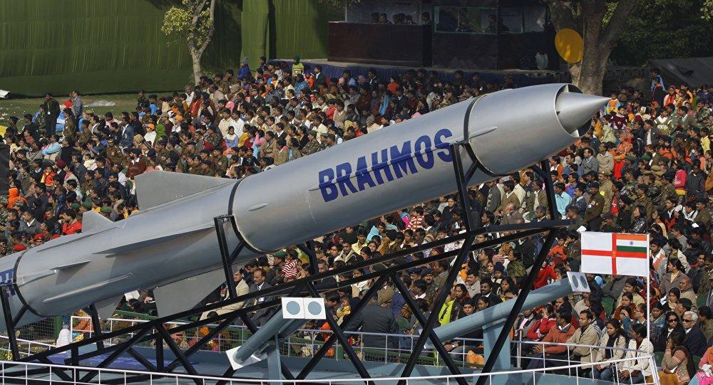 Misil de crucero antibuque Brahmos