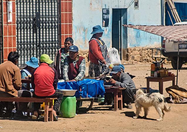 Los bolivianos (imagen referencial)