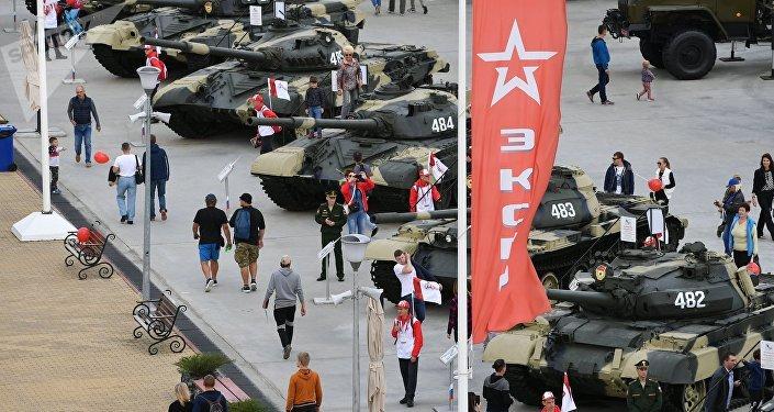 Foro Internacional Militar Army 2017