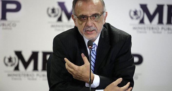 Iván Velásquez, el jefe de la Comisión Internacional Contra la Impunidad en Guatemala