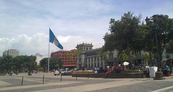 Bandera de Guatemala (archivo)
