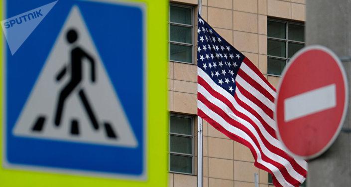 Estados Unidos ordena cierre del Consulado de Rusia en San Francisco
