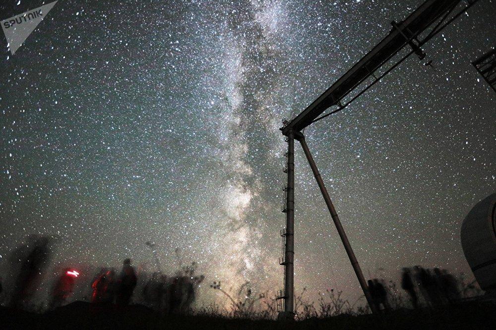 Paisajes cósmicos que quitan el aliento