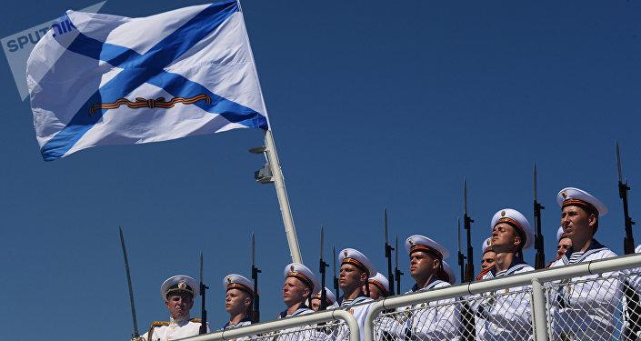 La bandera de la Flota de Rusia