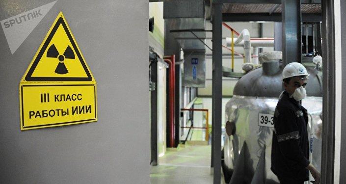 Producción de uranio