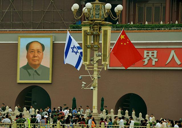 Las banderas de Israel y China en Pekín (archivo)