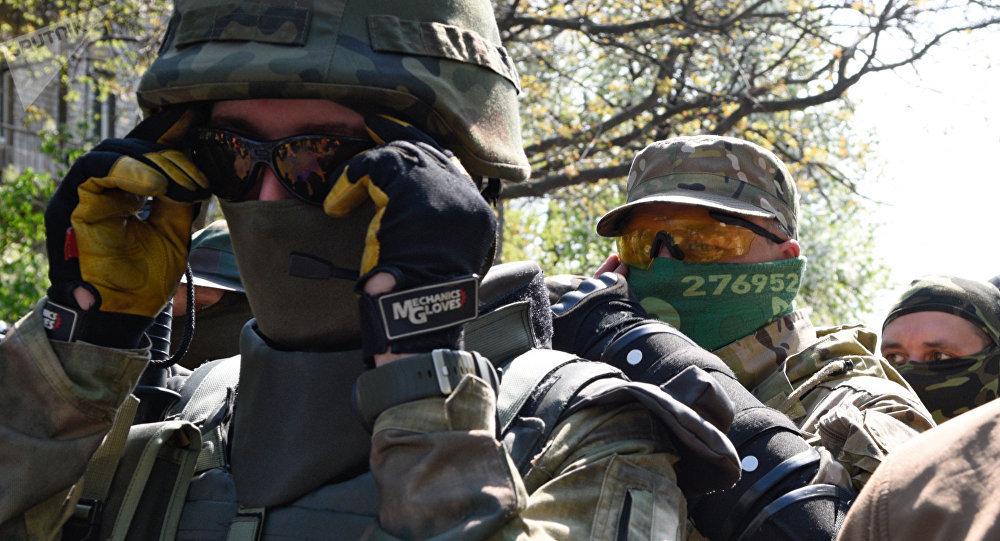 Servicio de Seguridad ucraniano