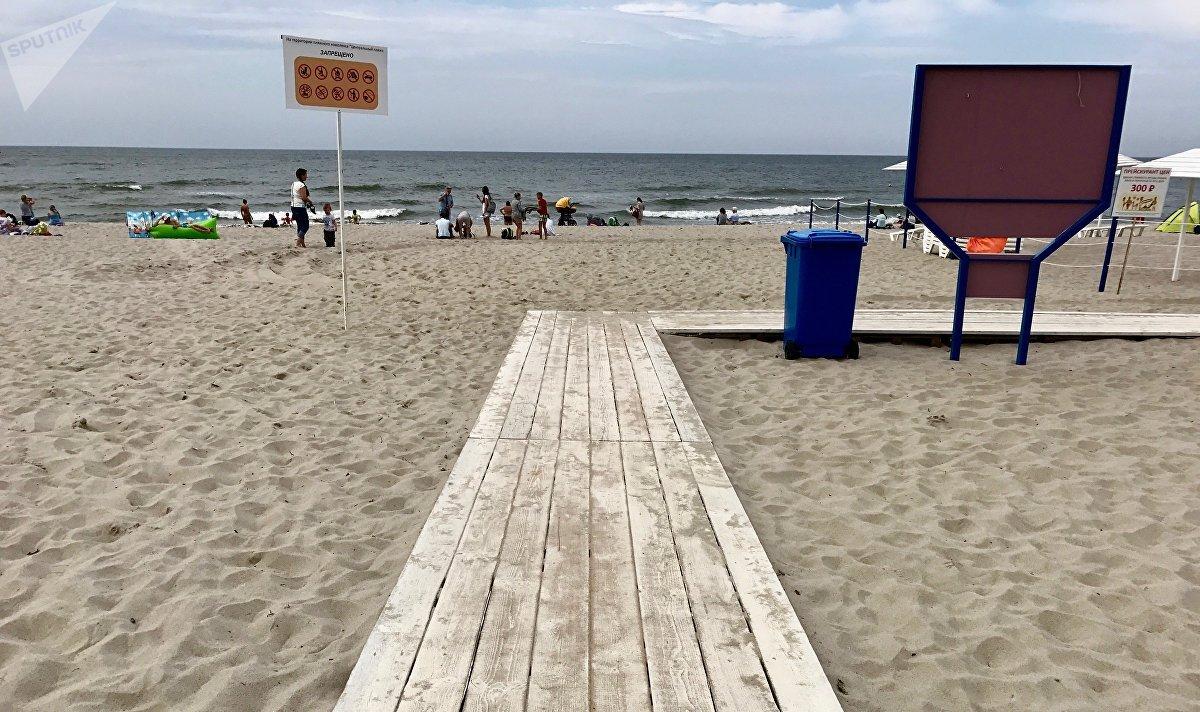 Una playa cerca de la ciudad de Svetlogorsk