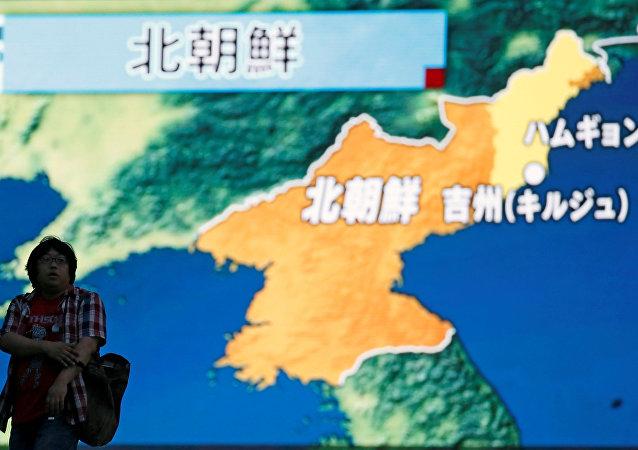 Lugar del ensayo nuclear de Corea del Norte en el mapa