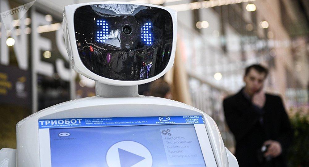 La inteligencia artificial (imagen referencial)