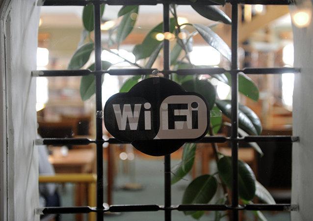 Logo de Wi-Fi