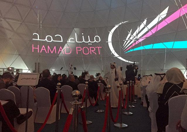 La inauguración del puerto Hamad en Catar