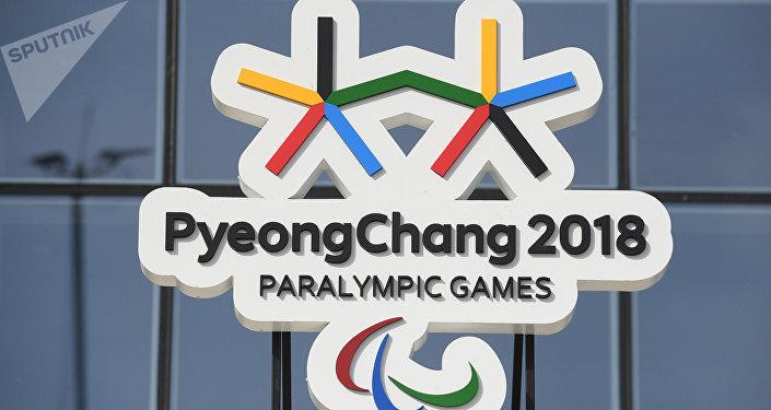 Logo de los Juegos Paralímpicos de Pyeongchang 2018