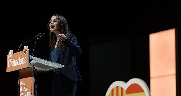Inés Arrimadas,  la líder de Ciudadanos (C's)