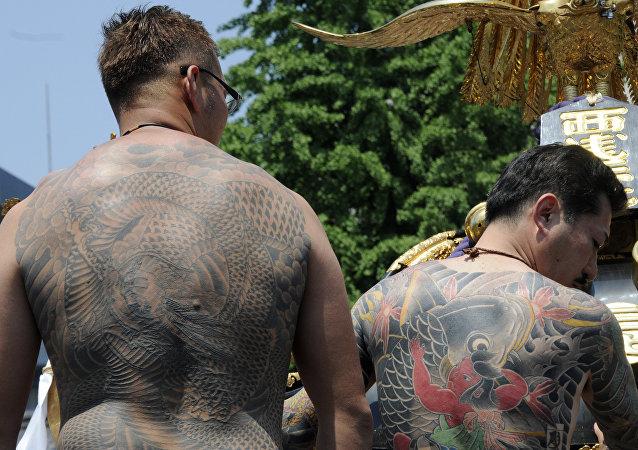 La Yakuza, mafia japonesa