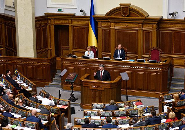 Petró Poroshenko, presidente de Ucrania, durante discurso anual ante el Parlamento