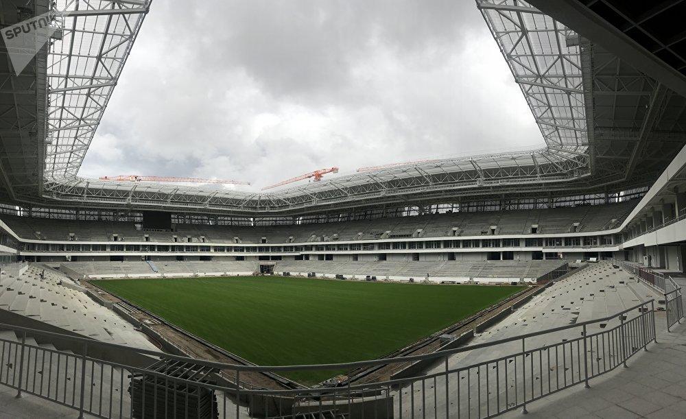 El estadio albergará cuatro de los partidos de la fase de grupos