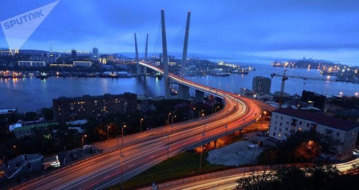 Vladivostok, Rusia