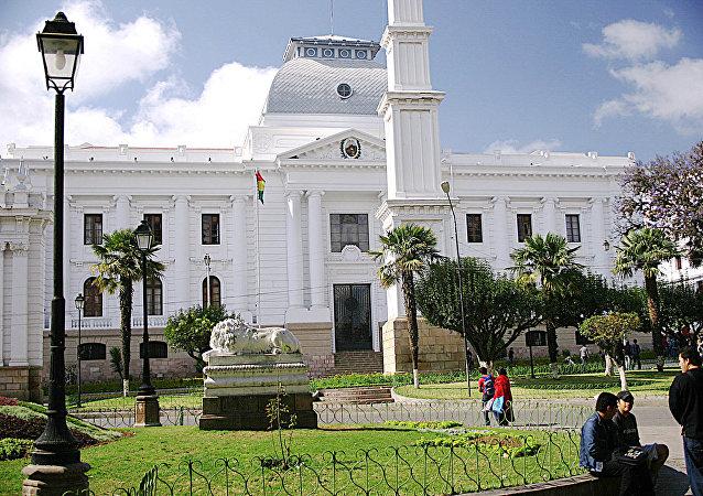 Tribunal Supremo de Justicia de Bolivia