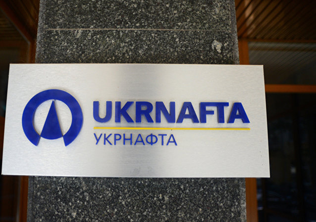 La oficina de Ukrnafta en Kiev