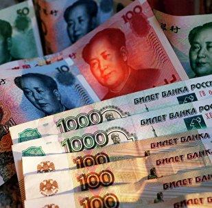 Yuanes y rublos