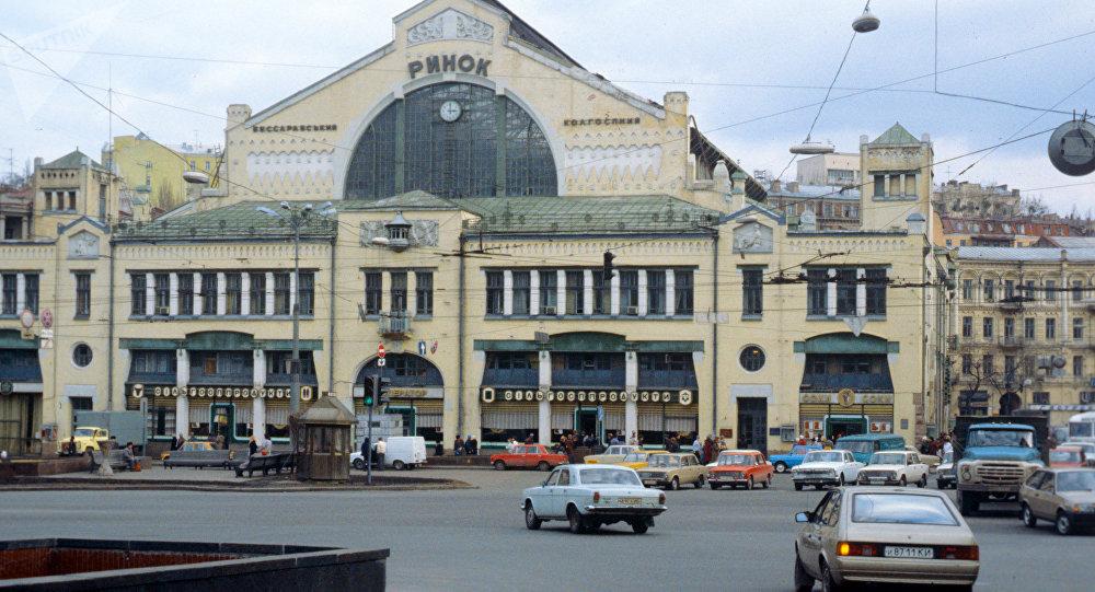 El mercado histórico de Besarabia, en Kiev (archivo)
