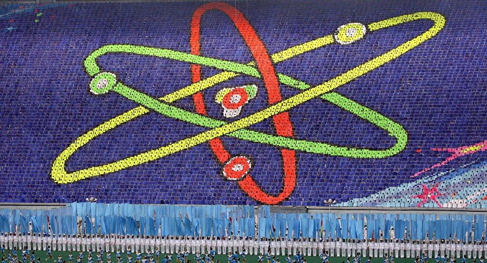 Un símbolo del átomo (imagen referencial)