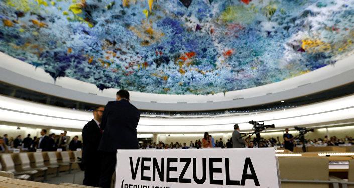 Venezuela presente en la apertura de la 36ª sesión del Consejo de Derechos Humanos de la ONU.