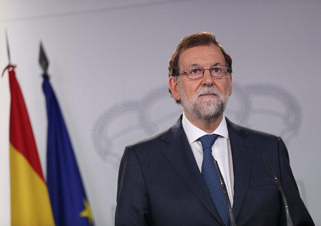 Mariano Rajoy, expresidente del Gobierno de España (archivo)