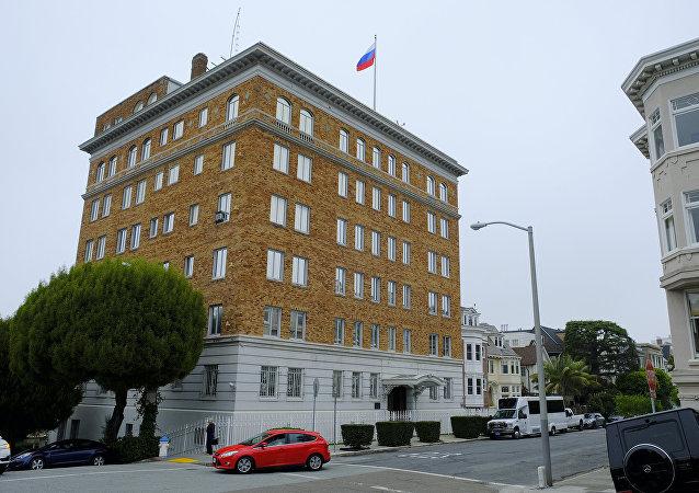 Consulado de Rusia en San Francisco, EEUU (archivo)