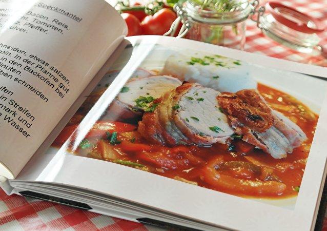 Libro de cocina (imagen referencial)