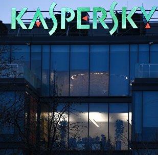 La compañía Kaspersky Lab
